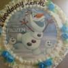 Urodziny Lenki U.