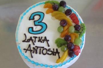 Urodziny Antka P.