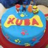 Urodziny Kubusia S.